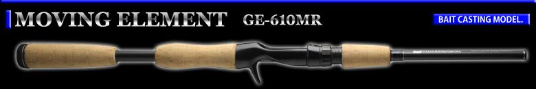 ge610mr