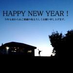 新年のご挨拶と年末年始の釣り